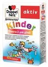 Новый продукт: Доппельгерц актив  Kinder Омега-3 для детей
